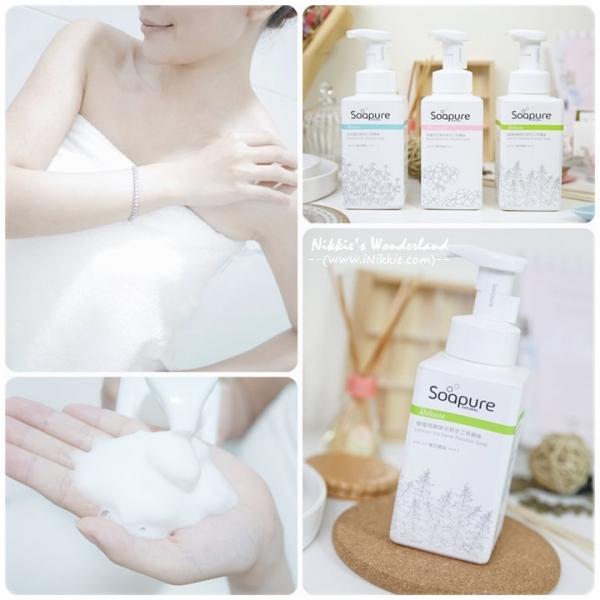 【沐浴】Soapure小島實驗 天然手工皂慕絲~ 一洗上癮的手工皂泡泡浴天然精油洗澡享受!