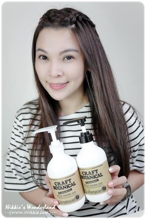 aminoRESQ 工藝植萃洗護系列 洗髮精 護髮乳