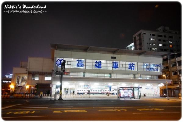 高雄車站後站