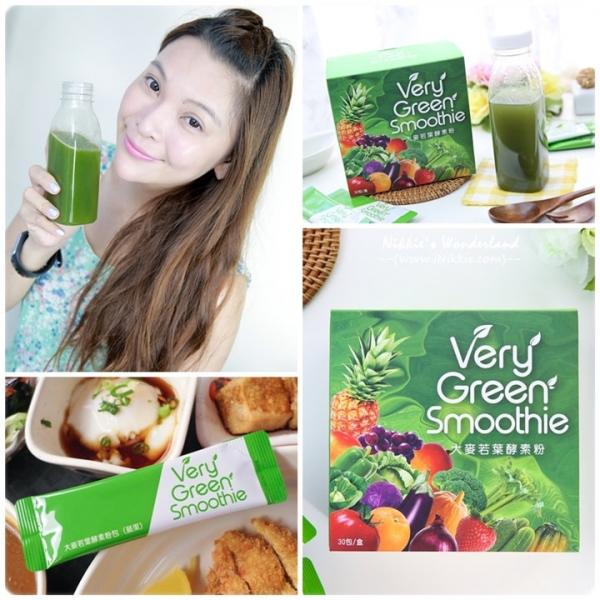 【。(飲品)  日本Very Green Smoothie大麥若葉酵素粉~ 喝一包就能補充80種蔬果酵素!*】
