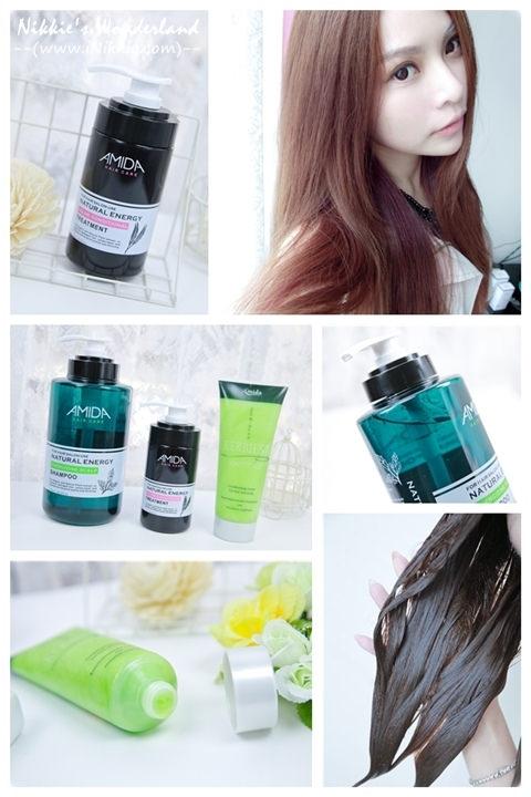 【。(洗護) Aimda蜜拉 洗髮精、護髮素、葉綠素(頭皮/頭髮)調理素~ 享受既潤澤又輕盈的清爽髮感*by小三美日】