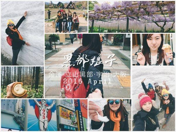【日本 北陸 立山黑部】七淘卡(YOKOSO) 日本4G上網卡 ♥ 日本旅遊打卡/上網/直播都超方便