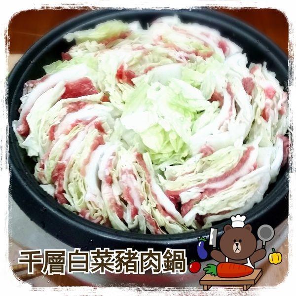 簡單健康~新手也能輕鬆完成的手路菜:千層白菜豬肉鍋