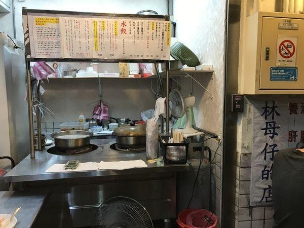 [台北 雙連] 超高cp值-雙連市場內的隱藏版小吃-林母仔的店