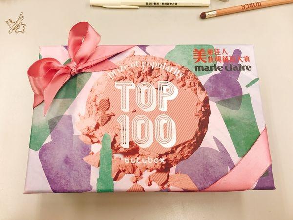 [開箱] Butybox美妝暢銷百大賞-10月份美麗佳人聯名美妝體驗盒