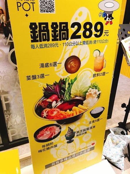 [台北 士林] 鍋鍋有意思 鍋子真的好趣味 野菜豐富又養身
