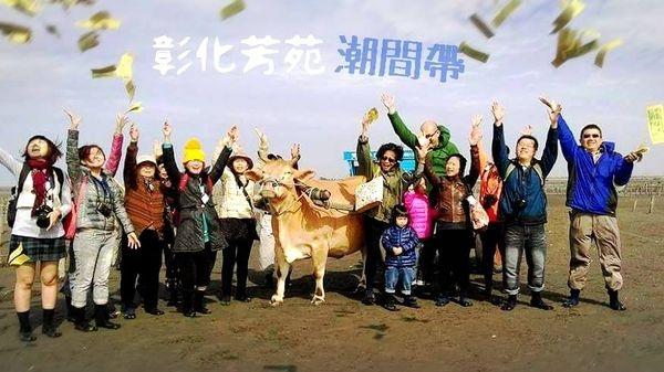 [彰化好好玩] 芳苑潮間帶探訪 搭海牛採蚵趣 品嚐鮮蚵大餐 探訪全球最大媽祖廟-普天宮