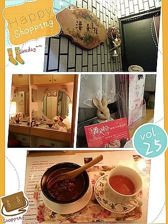 [台北 中山] 親切溫馨的SPA 潘朵拉精緻美顏館