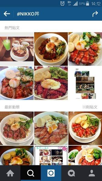 [日本 日光] 東武日光站前 日光地區的話題美食-栃木牛蓋飯 NIKKO丼