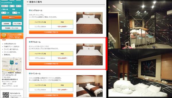 [突來的日本mt factory tour VOL.4]第一集~訂機票+住宿:TOYOTA華航機票初體驗