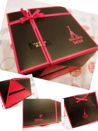 法式馬卡龍彌月禮盒~我的小寶貝雙層禮盒