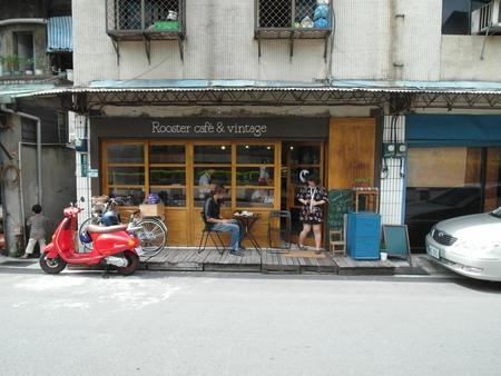 [台北 雙連]喔嗨喲~吃早餐囉!!公雞咖啡Rooster cafe & vintage
