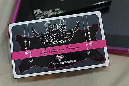[眼影調色盤] Solone 十色絢光晶燦眼彩盤