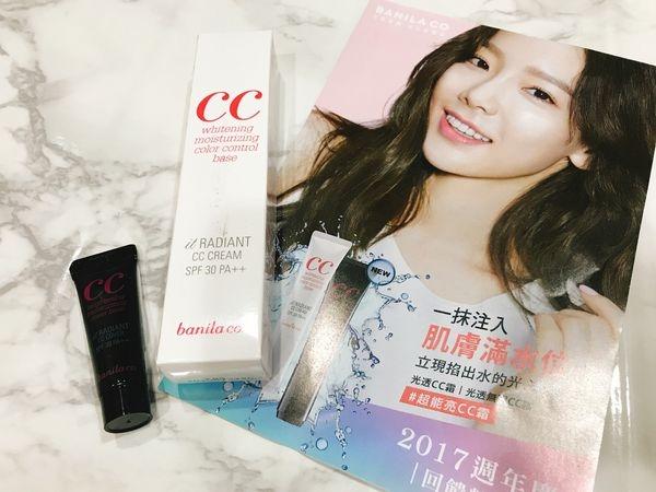 [體驗] 韓國美妝品牌 banila co 王牌超能亮CC霜