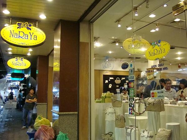 [曼谷漫行]非買不可的曼谷包-NaRaYa & ferera_2010年