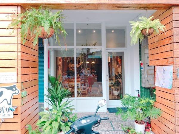 [彰化市] 小文青的私密空間 茉莉莉 早午餐 下午茶 輕食館