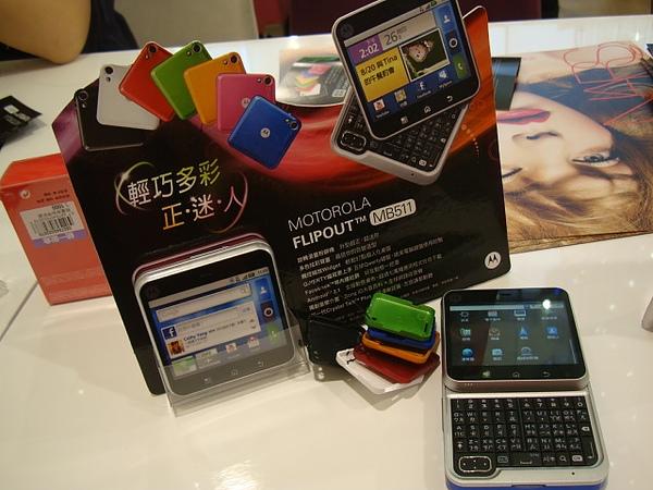 MOTOROLA出新款手機啦~FLIPOUT超正新機MB511....不負責任的圖文!!