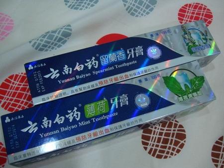 大家耳熟能詳的雲南白藥出牙膏耶!!!雲南白藥牙膏