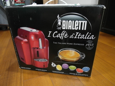 BIALETTI 膠囊咖啡機‧在家輕鬆享受義大利香醇咖啡