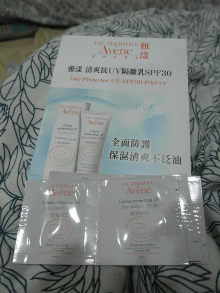 醫美品牌~雅漾清爽抗UV隔離乳SPF30 清爽不黏膩
