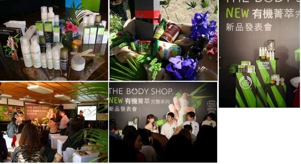 天然ㄟ尚賀~The Body Shop有機菁萃系列NEW上市!!!