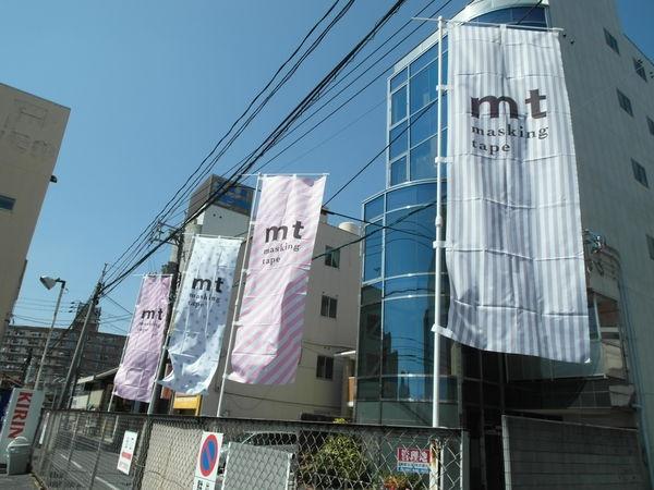 [突來的日本mt factory tour VOL.4]第四集~MT見學原來是這麼一回事