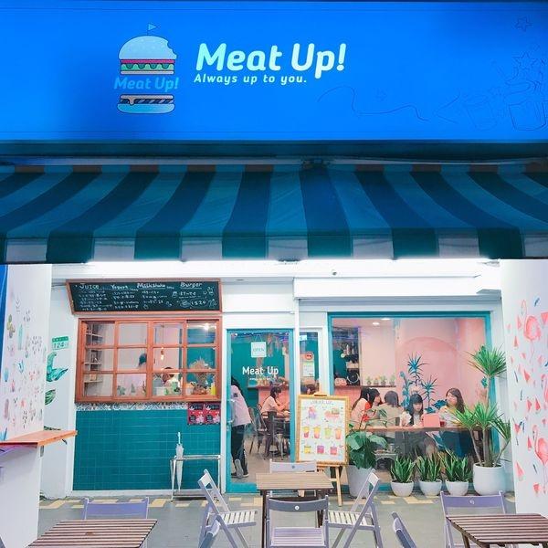 [台北 西門] 三訪「Meat Up」夢幻少女系漸層果汁。好美味漢堡~推推