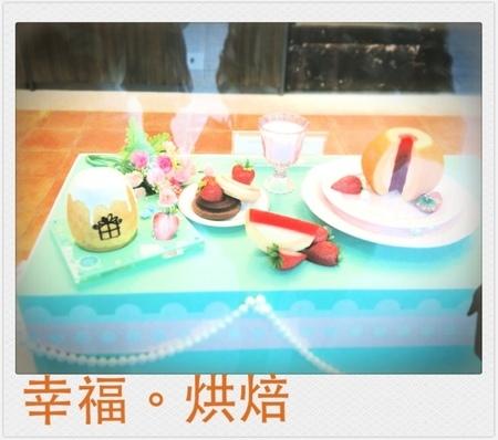 擁有愛的烙印~元樂 夢幻蒂芬妮 金蛋年輪蛋糕