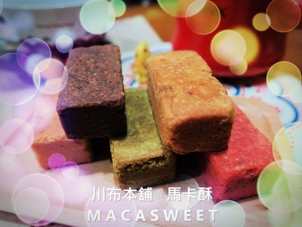[伴手禮推薦] 台中名店:川布本舖 夢幻般的台灣名產-馬卡酥