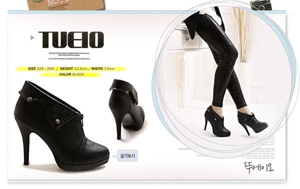 [來和iswii跟團趣] G-market 帥氣踝靴