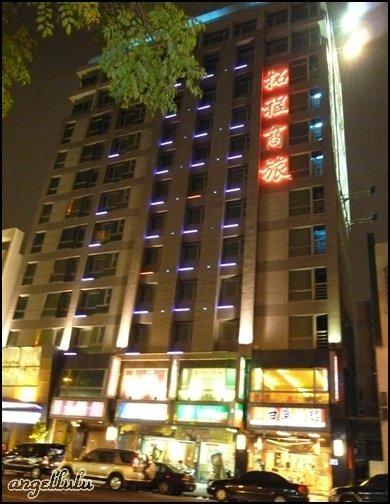 (住宿)台中(逢甲)拓程商旅The Galerie Hotel,舒適整潔但早餐 ...