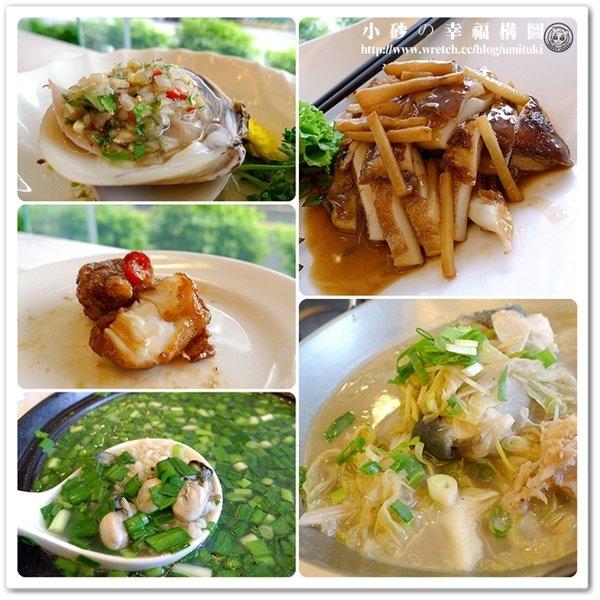 【邀稿】台中沙鹿‧梅子活海鮮餐廳-尚青a好滋味@ 小砂の幸福 ...