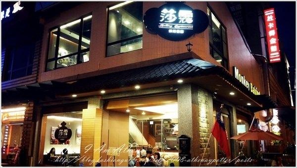 充滿濃濃台灣味之義大利麵兒。鳳山 莎露烘焙餐廳