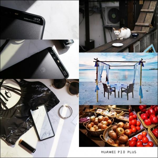 全機皆Leica│華為Huawei p10 plus手機界單眼,擁有它輕鬆拍出令人驚艷的好照片