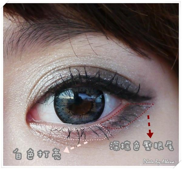 沒有假睫毛也可以有深邃眼神的眼妝