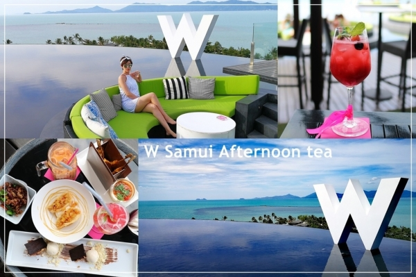 蘇梅島必去景點W Koh Samui下午茶。無敵美景讓人捨不得離開