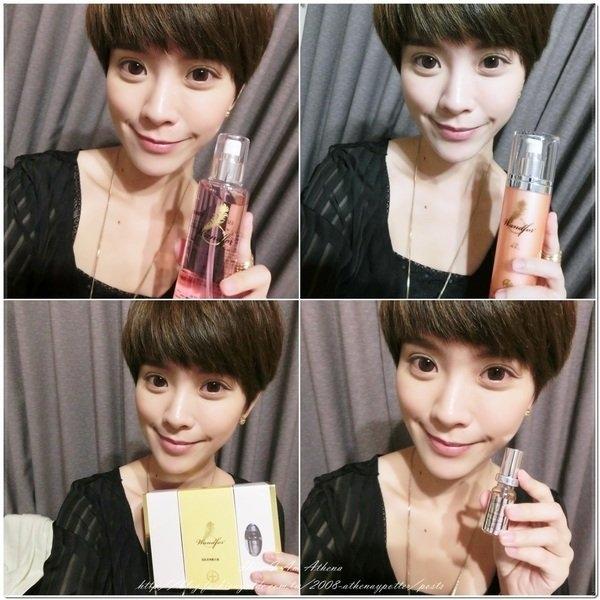 寶佳美Wandfor推薦給輕熟&乾肌&敏感肌女孩使用的保養品♥