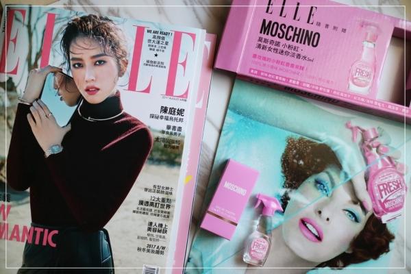 [影音] 必買2017/8月號 ELLE雜誌贈品MOSCHINO清新女性迷你淡香水