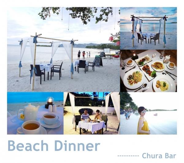 去蘇梅島一定要在沙灘吃飯Beach Dinner我的沙灘晚餐在Chura Bar~