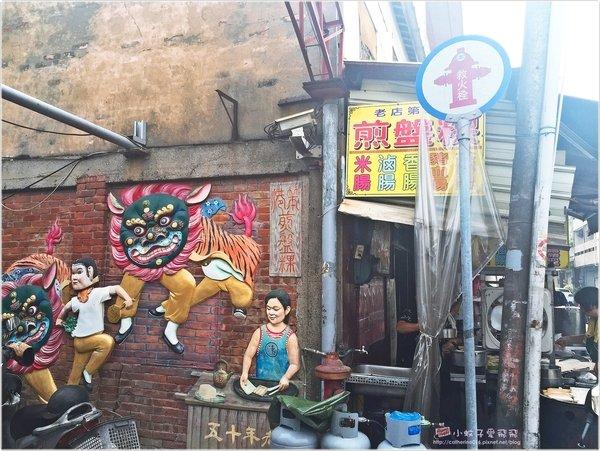 131 北港陳家煎盤粿.jpg