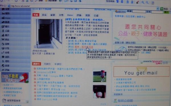 7/1-旺來豆花文跑到智邦生活館