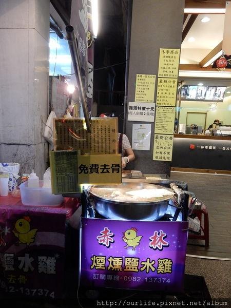 台中北區.沒有預約吃不到的鹹香涮嘴茶燻水雞@赤林鹽水雞
