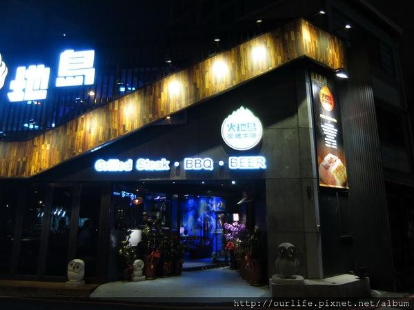 台中深夜食堂.開幕85折的阿根廷慢火風味牛排@火地島牛排館