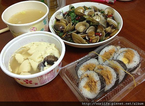 cooking.辣炒塔香蛤蜊(3人份30元)