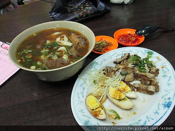 台北北投.肉味十足的紅燒牛肉家常麵@蕭家牛肉麵