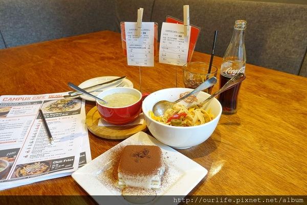 台中SOGO.德州風格的墨西哥香辣雞肉麵早午餐@CAMPUS CAFE