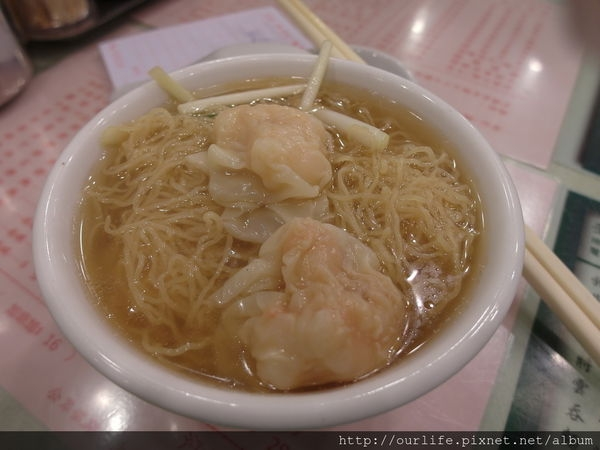 香港上環.脆彈可口的鮮蝦雲吞麵@麥奀記雲吞