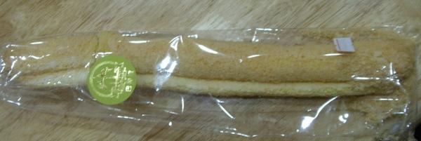 巴特里麵包+響辣乾拌麵+鳳凰酥@我的愛心禮物