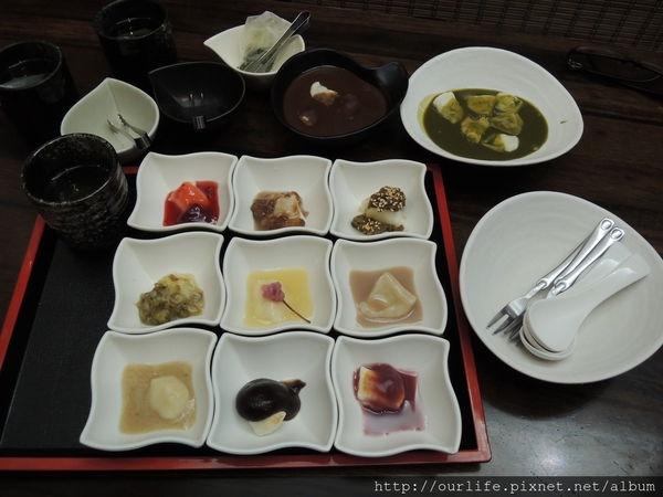 台北永康.來自東京的烤麻糬拼盤@甘味處 もち(麻糬)餅屋