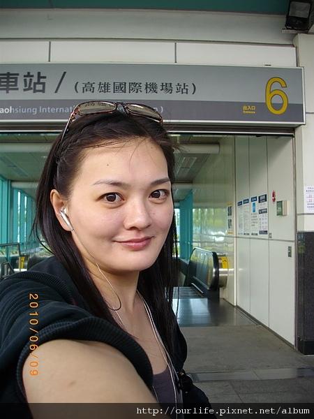高雄. 進出香港澳門便利搭機@小港國際機場